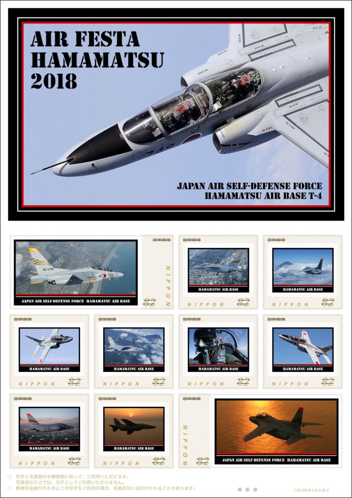 浜松基地航空祭 エアフェスタ