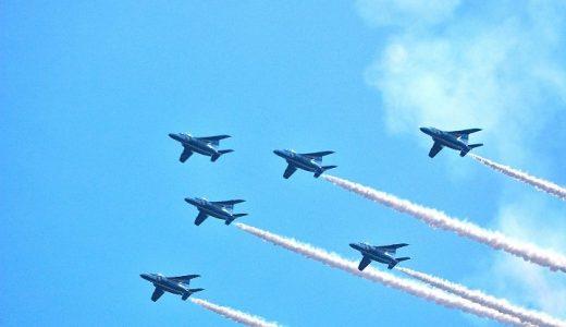 エア・フェスタ浜松2019は10月20日開催 – 航空自衛隊浜松基地航空祭