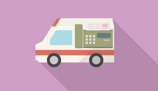 静岡県『こども救急電話相談 #8000』と 救急医療情報センター
