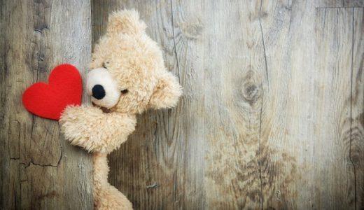 2月15日 今日はSingle Awareness Day(お一人さまの日)