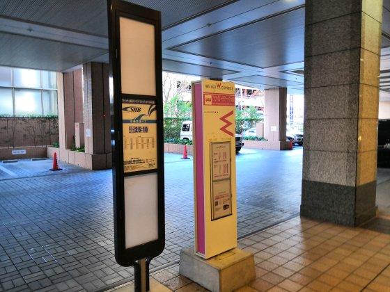 バス乗り場・ウィラーエクスプレス・杉崎高速バス