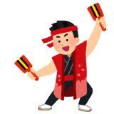 2019年 第19回浜松がんこ祭り