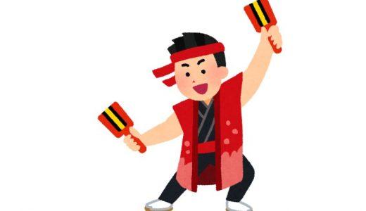 浜松がんこ祭り動画 Youtube ビデオまとめ2018年3月10日、11日
