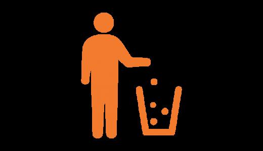 家庭の生ごみを減らす方法は?どう工夫する?浜松市のごみ処理非常事態宣言対策