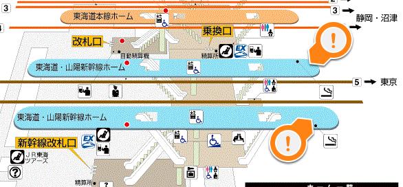 浜松駅新幹線プラットフォーム喫煙所