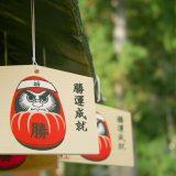 静岡遠州三山 法多山、可睡斎、油山寺アクセスマップと渋滞情報