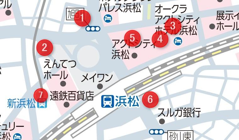 浜松駅前喫煙所マップ