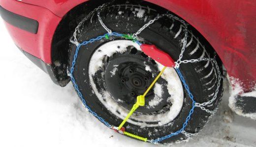 雪道・凍った道をノーマルタイヤで走るのは違法って知ってました?