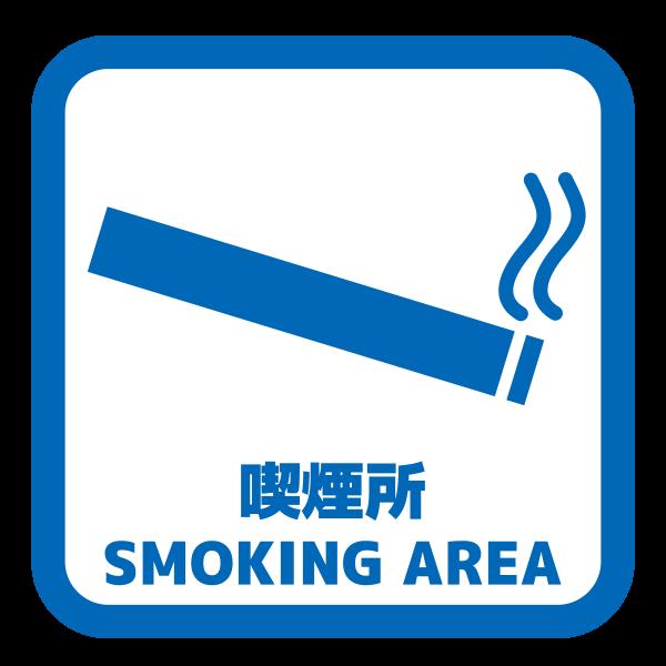 浜松駅周辺で喫煙できるスポット