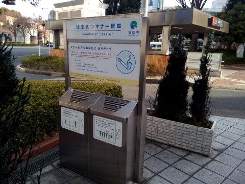 浜松喫煙スポット