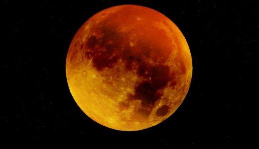 皆既月食では、なぜ月は赤く染まるのか 月食の原理と赤く見える理由