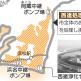 浜松市の『下水道』コンセッションの分かりやすいまとめ